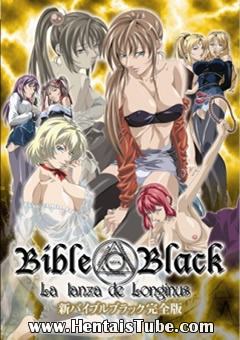 Shin Bible Black – Episódios