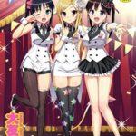 Katekano: Idol Sister – Episódios