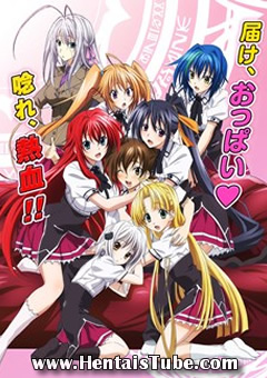 High School DXD – Episódios