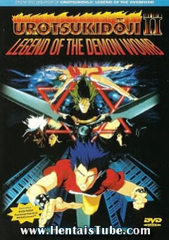 Urotsukidoji 2 – Legend of the Demon Womb