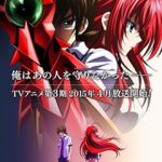 High School DxD BorN – Episódios
