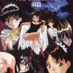 Kawarazaki-ke no Ichizoku – Episódios
