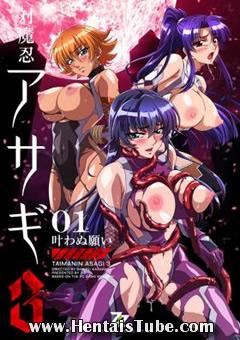 Assistir hentai Taimanin Asagi 3