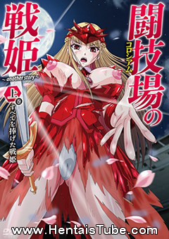 Assistir hentai Colosseum no Senki: Another Story