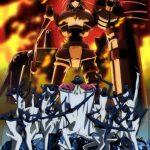 Kenzen Robo Daimidaler – Episódios