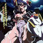 Shoujo Senki Soul Eater – Episódios