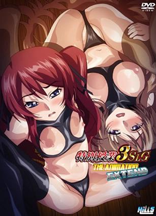 Assistir hentai Tokubetsu Jugyou 3 SLG