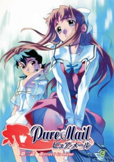 Assistir hentai Pure Mail