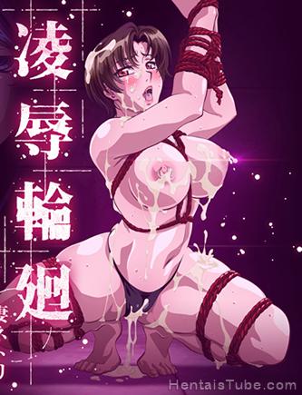 Tsuma Netori: Ryoujoku Rinne