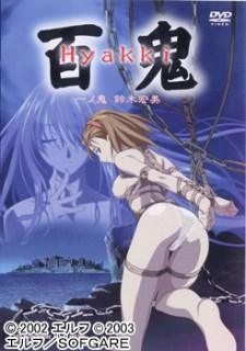 Hyakki – Episódios