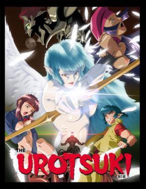 Urotsukidoji: New Saga