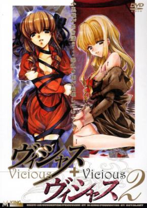 Vicious – Episódios